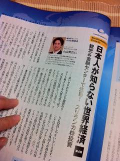 日経マネー2011年5月号.jpg