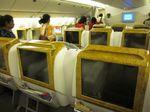 エミレーツ航空ビジネスクラスシート